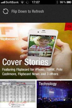 flipboard_iphone_update_4.jpg