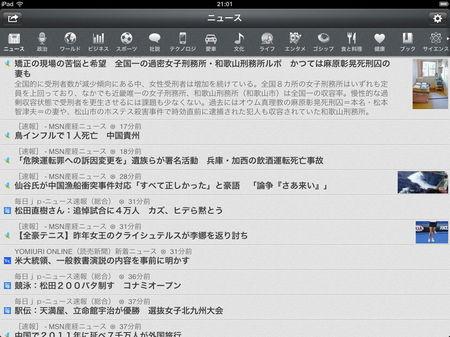 app_news_newsflash_13.jpg
