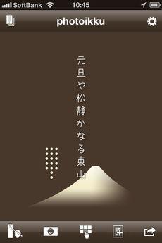 app_photo_photoikku_kinari_3.jpg
