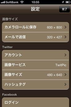 app_photo_photoikku_kinari_9.jpg