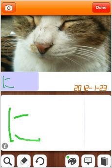app_photo_photonoter_4.jpg