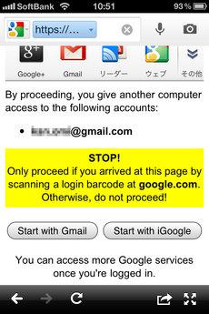 google_open_sesame_5.jpg