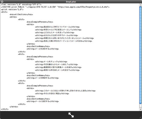 siri_japanese_ios51beta3_0.jpg