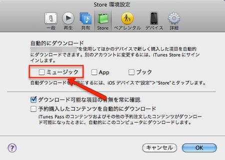 itunes_cloud_japan_1.jpg