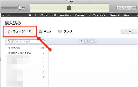 itunes_cloud_japan_3.jpg
