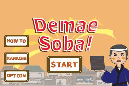 app_game_demae_soba_1.jpg