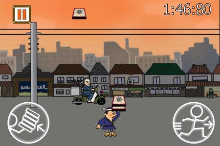 app_game_demae_soba_7.jpg
