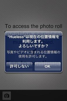 app_photo_hueless_8.jpg