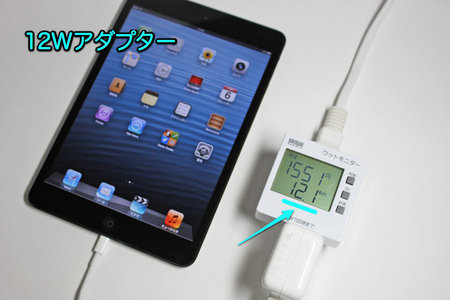 apple_12w_usb_power_adapter_3.jpg