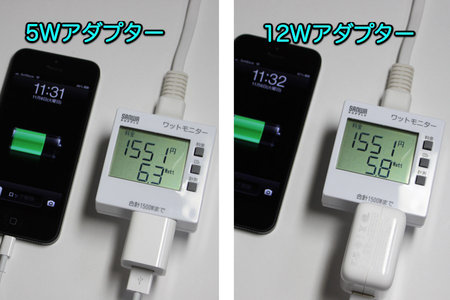 apple_12w_usb_power_adapter_4.jpg
