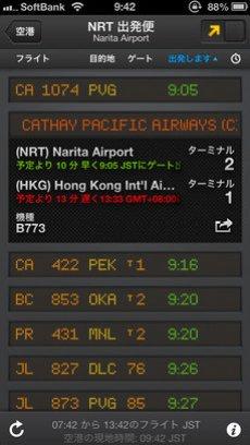 app_of_the_week_flightboard_2.jpg