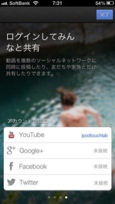 app_photo_youtube_capture_1.jpg