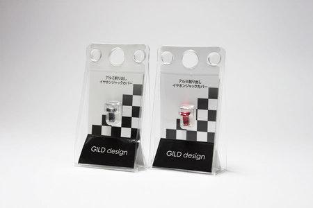 gild_design_earphone_jack_cover_6.jpg