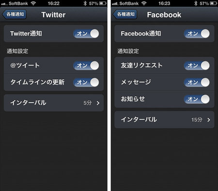 casio_gshok_app_sns_3.jpg