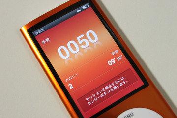 5th_gen_ipod_nano_5.jpg
