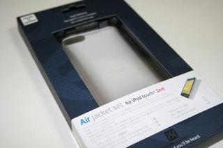 air_jacket_2nd_1.jpg