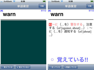 app_edu_kikutan_4.jpg