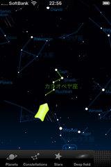 app_edu_starmap_7.jpg