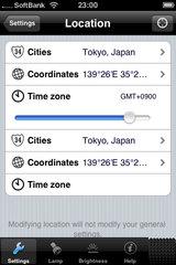 app_edu_starmap_9.jpg