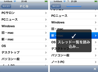 app_ent_2tch_1.jpg