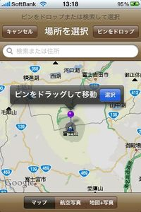 app_ent_dogcompass_5.jpg