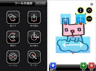 app_ent_puppet_3.jpg