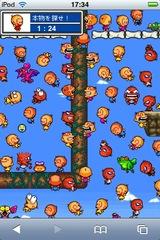 app_game_meijin_2.jpg