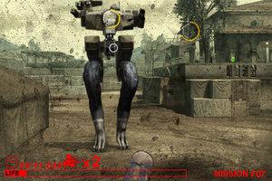 app_game_mgst_9.jpg