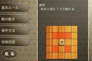 app_game_morita_6.jpg