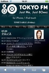 app_media_tokyofm_1.JPG