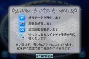 app_music_iHarp_2.jpg