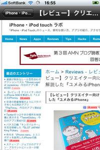 app_news_feedfalls_2.jpg