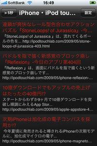 app_news_feedfalls_7.jpg