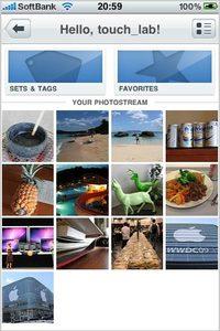 app_photo_flickr_5.jpg