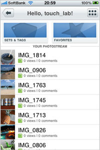 app_photo_flickr_6.jpg