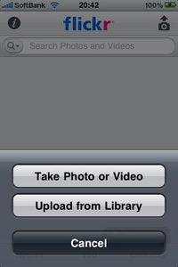 app_photo_flickr_9.jpg