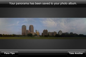 app_photo_pano_6.jpg