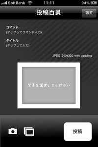 app_photo_tokohyakkei_3.jpg