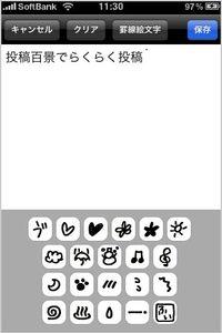 app_photo_tokohyakkei_6.jpg