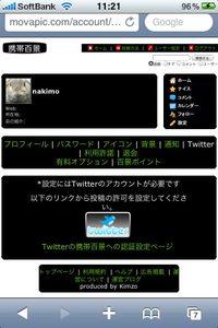 app_photo_tokohyakkei_9.jpg