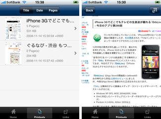 app_prod_actprinter_4.jpg