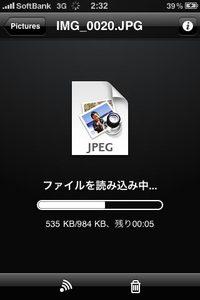 app_prod_idisk_3.jpg