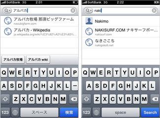 app_ref_google_2.jpg