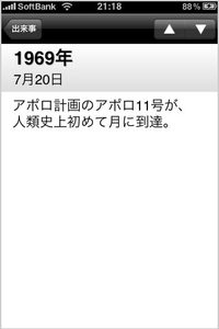 app_ref_today_66.jpg