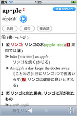 app_ref_wisdom_2.jpg