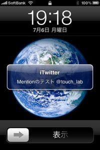 app_sns_itwitter_8.jpg