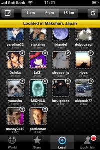 app_sns_reportage_6.jpg