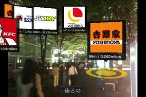 app_travel_tokyounderground_13.jpg