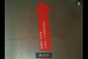 app_travel_tokyounderground_8.jpg