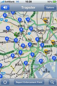 app_travel_trapster_2.jpg